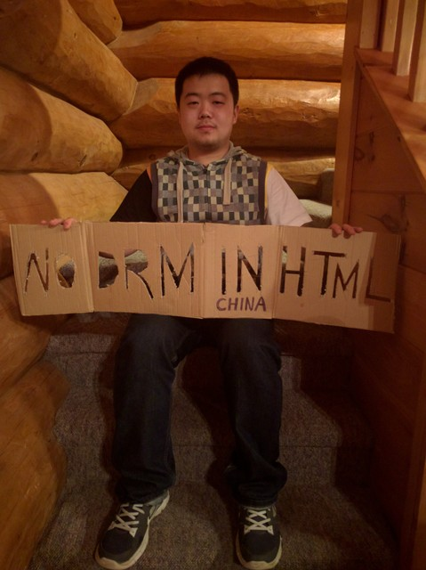 Image for China -- No DRM in Web standards!